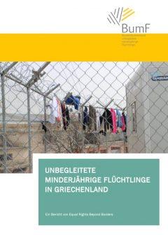 Bericht: Unbegleitete minderjährige Flüchtlinge in Griechenland (Juli 2019))