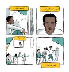 JMM Comic arabisch_kl.